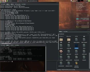 デスクトップ1_005.jpg