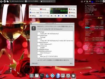 Screenshot from 2016-06-27 17-14-21.jpg