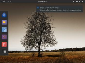 VirtualBox_Antergos177_09_07_2017_17_57_46.jpg