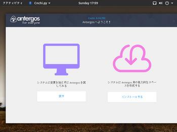 VirtualBox_Antergos177_09_07_2017_17_59_16.jpg