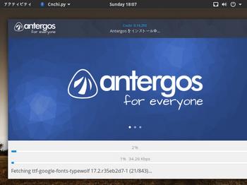 VirtualBox_Antergos177_09_07_2017_18_07_25.jpg