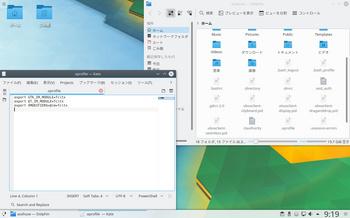 VirtualBox_Antergos179_06_09_2017_09_19_48.jpg