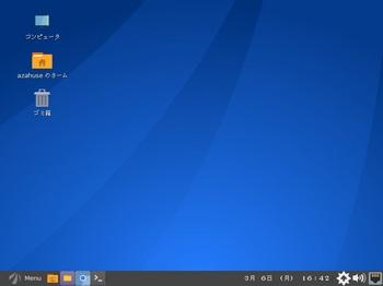 VirtualBox_AntergosMATE_07_03_2017_01_42_05.jpg