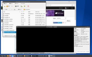 VirtualBox_AntergosMATE_07_03_2017_01_48_12.jpg