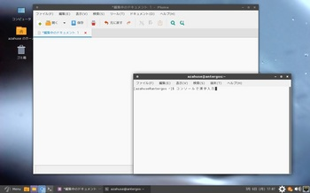 VirtualBox_AntergosMATE_07_03_2017_02_07_53.jpg
