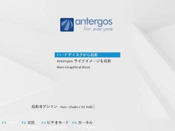 VirtualBox_Antergos_02_04_2017_23_45_15.jpg