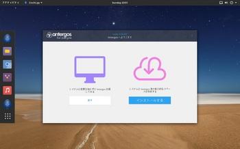 VirtualBox_Antergos_02_04_2017_23_51_00.jpg