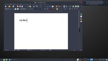 VirtualBox_BodhiLinux410_17_04_2017_10_47_39.jpg