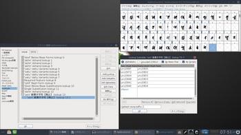 VirtualBox_BodhiLinux410_24_04_2017_07_51_37.jpg