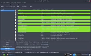 VirtualBox_BodhiLinux420_31_05_2017_22_09_16.jpg
