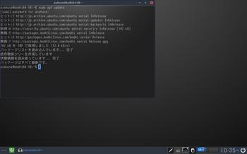 VirtualBox_BodhiLinux420_31_05_2017_22_35_47.jpg