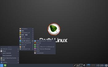 VirtualBox_BodhiLinux430_30_08_2017_10_28_12.jpg