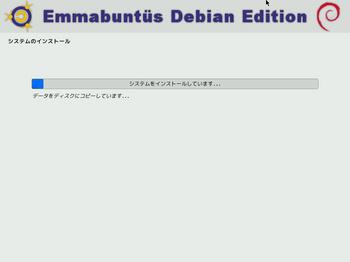 VirtualBox_Emmabuntus_29_08_2017_12_57_39.jpg
