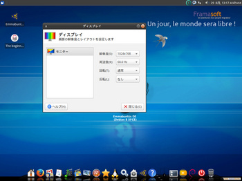 VirtualBox_Emmabuntus_29_08_2017_13_17_53.jpg