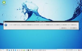 VirtualBox_ExTiX_19_04_2017_11_55_33.jpg