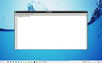 VirtualBox_ExTiX_19_04_2017_12_13_10.jpg