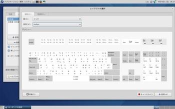 VirtualBox_Fedora251_16_04_2017_20_21_17.jpg