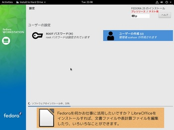 VirtualBox_Fedora25_31_08_2016_10_08_42.jpg
