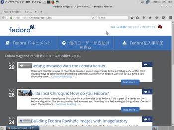 VirtualBox_Fedora25_31_08_2016_10_43_58.jpg