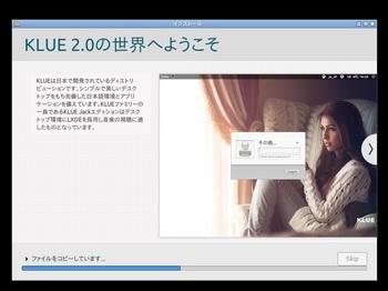 VirtualBox_KLUE2Jack_26_06_2016_09_37_26.jpg