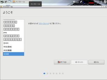 VirtualBox_KLUE3_21_05_2018_21_57_17.jpg