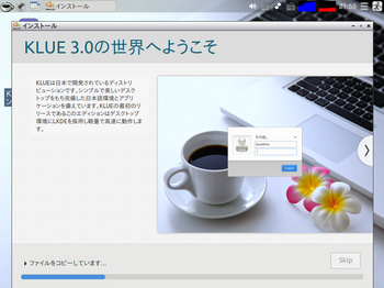 VirtualBox_KLUE3_21_05_2018_21_59_08.jpg