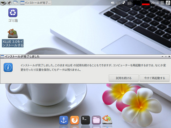 VirtualBox_KLUE3_23_05_2018_20_18_52.jpg