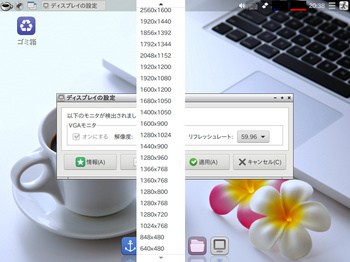 VirtualBox_KLUE3_23_05_2018_20_38_00.jpg