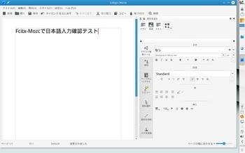 VirtualBox_KaOS_12_04_2017_10_29_21.jpg