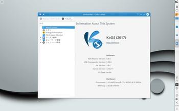 VirtualBox_KaOS_12_04_2017_10_44_15.jpg