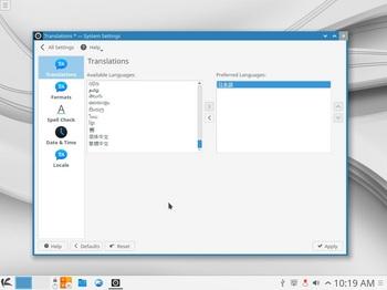 VirtualBox_KaOS_25_06_2016_10_19_19.jpg