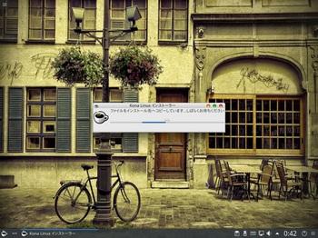 VirtualBox_KonaLinux4KDE_10_04_2017_00_43_00.jpg