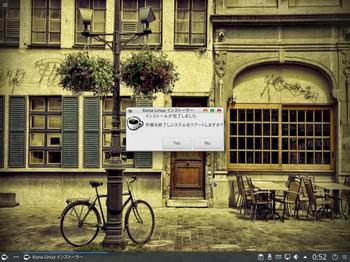 VirtualBox_KonaLinux4KDE_10_04_2017_00_52_43.jpg