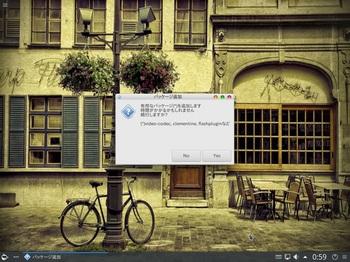 VirtualBox_KonaLinux4KDE_10_04_2017_00_59_04.jpg