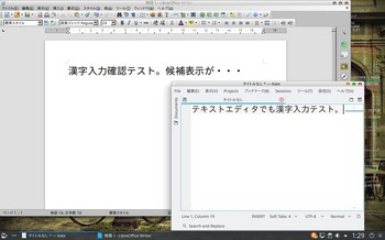 VirtualBox_KonaLinux4KDE_10_04_2017_01_29_06.jpg