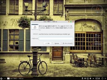 VirtualBox_KonaLinux4KDE_11_04_2017_00_54_48.jpg