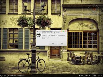 VirtualBox_KonaLinux4KDE_12_04_2017_00_53_01.jpg