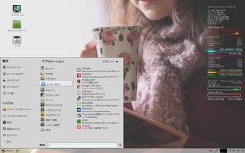 VirtualBox_KonaLinux4M_02_04_2017_17_54_57.jpg