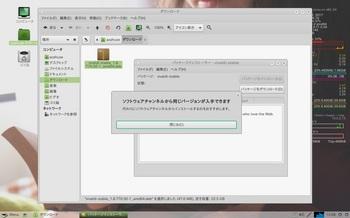 VirtualBox_KonaLinux4M_03_04_2017_13_06_18.jpg