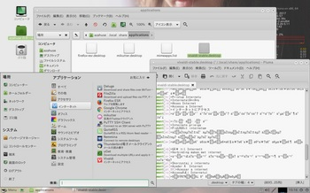 VirtualBox_KonaLinux4M_03_04_2017_15_16_57.jpg