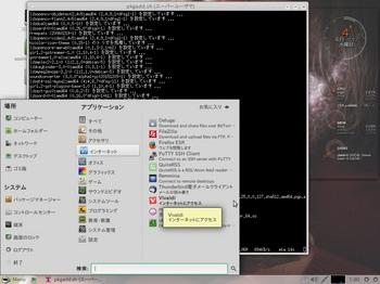 VirtualBox_KonaLinux4M_04_04_2017_01_30_14.jpg