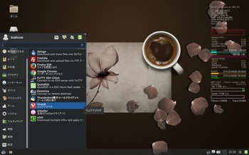 VirtualBox_KonaLinux4X_02_04_2017_23_28_46.jpg