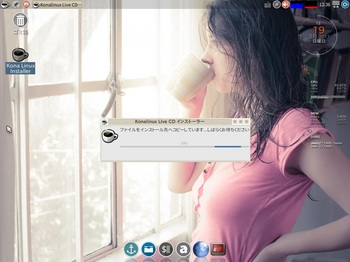 VirtualBox_KonaLinux4_19_03_2017_12_36_41.jpg