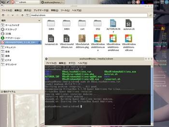 VirtualBox_KonaLinux4_19_03_2017_13_02_25.jpg