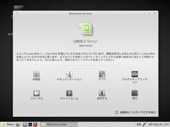 VirtualBox_LMDE2_14_03_2017_02_21_42.jpg