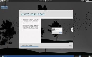VirtualBox_LXLE_08_04_2017_18_07_22.jpg