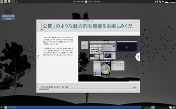 VirtualBox_LXLE_27_03_2017_00_20_05.jpg