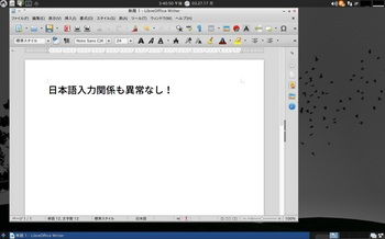 VirtualBox_LXLE_27_03_2017_15_40_49.jpg
