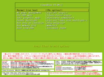 VirtualBox_LinuxBean_30_01_2018_13_25_56.jpg