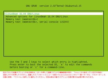 VirtualBox_LinuxBean_30_01_2018_14_21_39.jpg